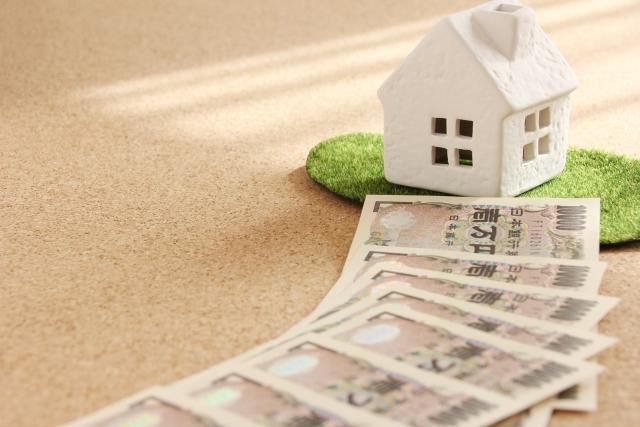 住宅ローンお金の道
