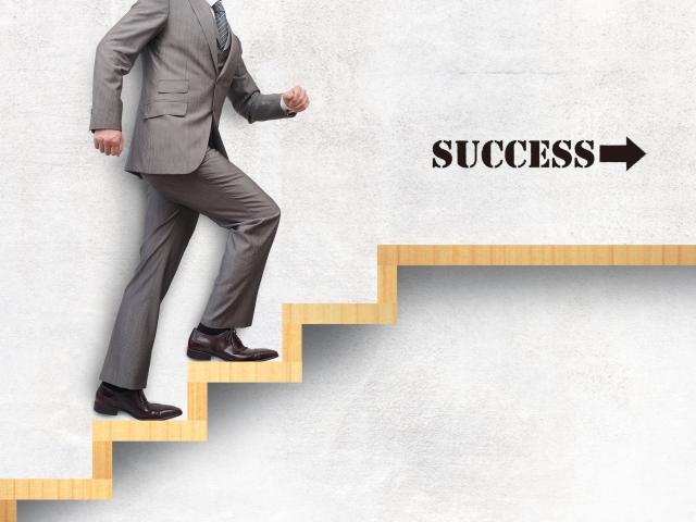 経営指針 ステップアップ