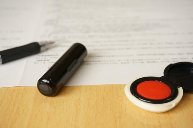 賃貸入居時の加入保険 おすすめの金額設定